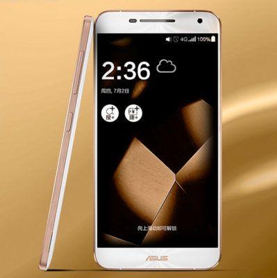 Asus Pegasus 2 plus X550 es un móvil de calidad contrastada, con 3Gb RAM, móvil chino en oferta en www.movileschinosespaña.com que no puedes dejar pasar!